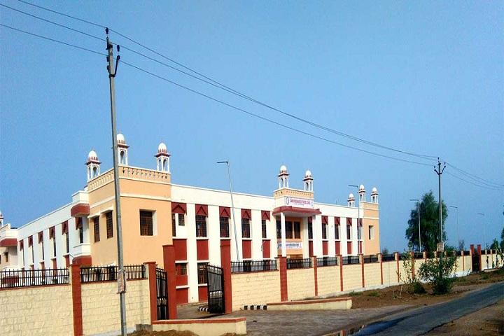 Swami Vivekanand Government Model School-School Building