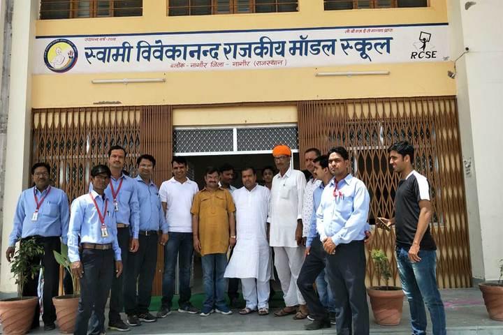 Swami Vivekanand Government Model School-Staff