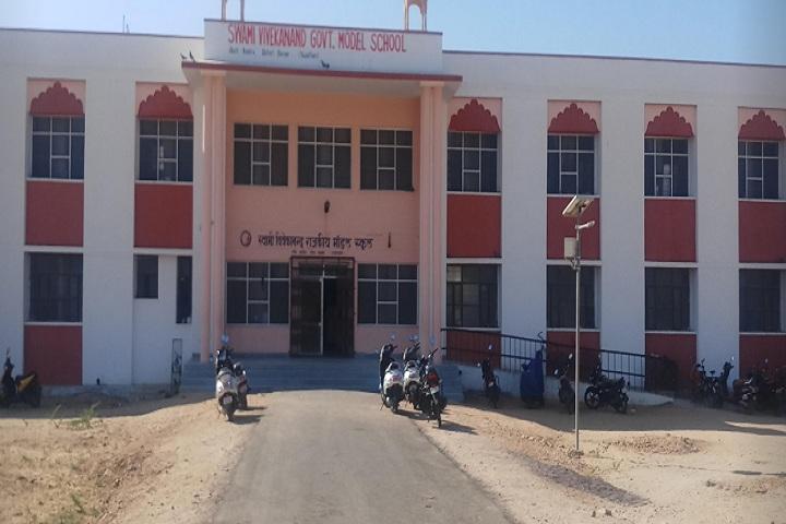 Swami Vivekanand Govt Model School-school building
