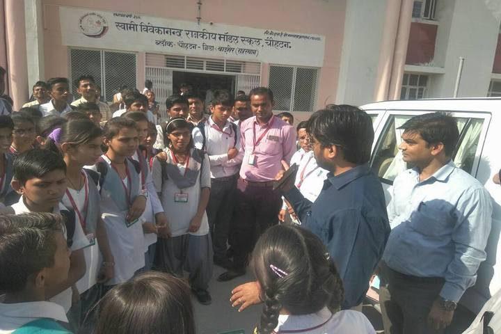Swami Vivekanand Govt Model School-Awarness Program