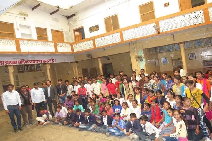 Swami Vivekanand Govt Model School-Educational Tour