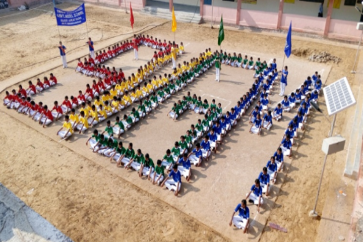 Swami Vivekanand Government Model School-Sports Day