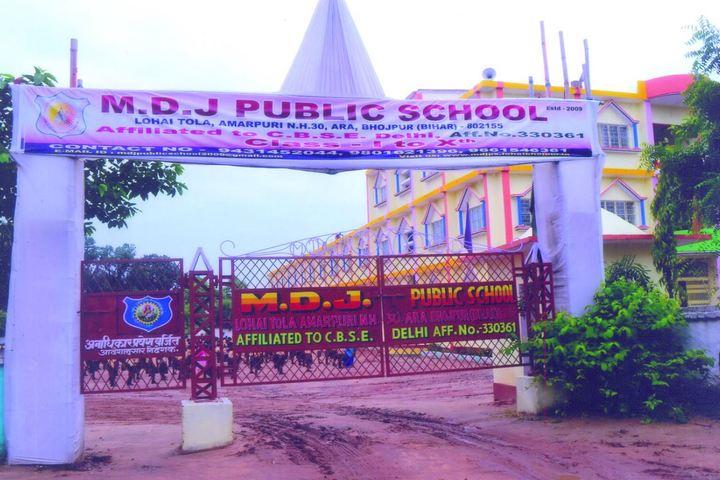 Mangri Devi Jarurat Public School-Campus View