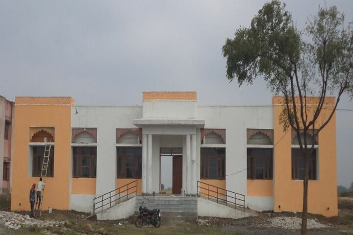 Swami Vivekanand Government Model School-Primary block