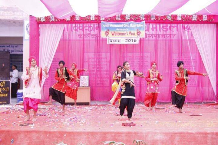 Swami Vivekanand Government Model School-Annual Day