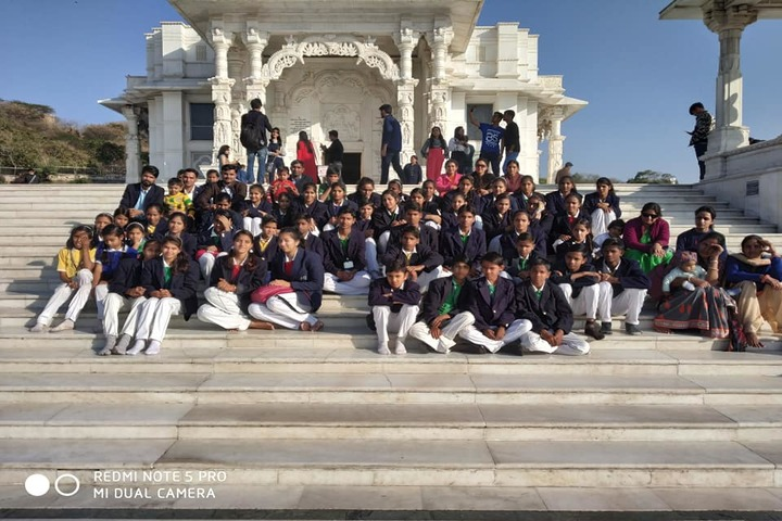 Swami Vivekanand Government Model School-Trip