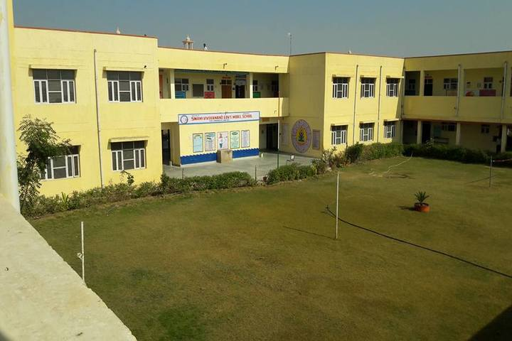 Swami Vivekanand Government Model School-Play-Ground