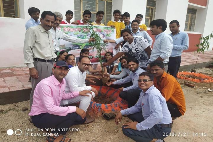 Swami Vivekanand Government Model School-Tree Plantation