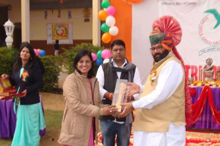 The Trigat School-Award