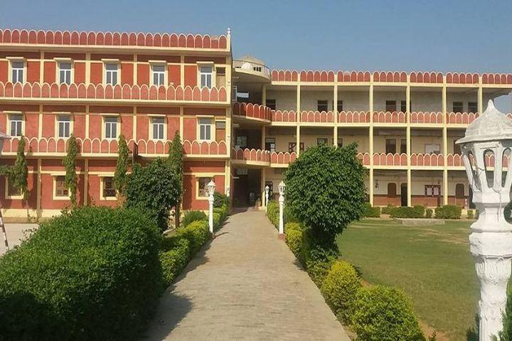 The Trigat School-Campus View