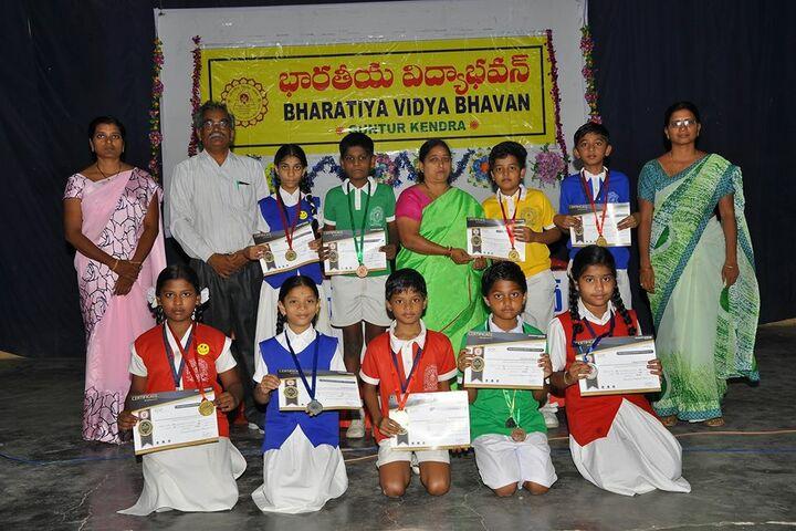 Bharatiya Vidya Bhavans Vidyashram-Felicitation