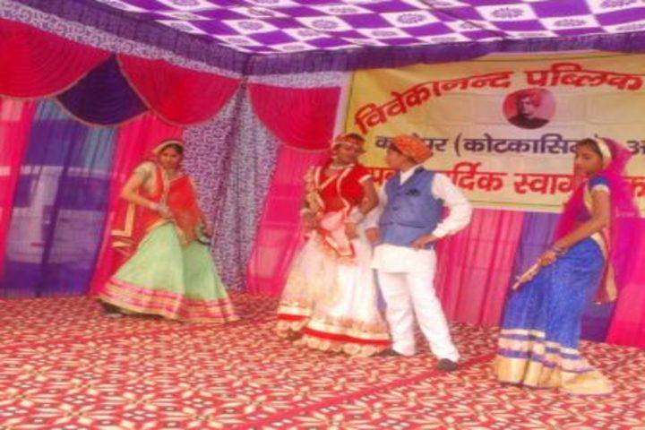 Viveknanad Public School-Dance