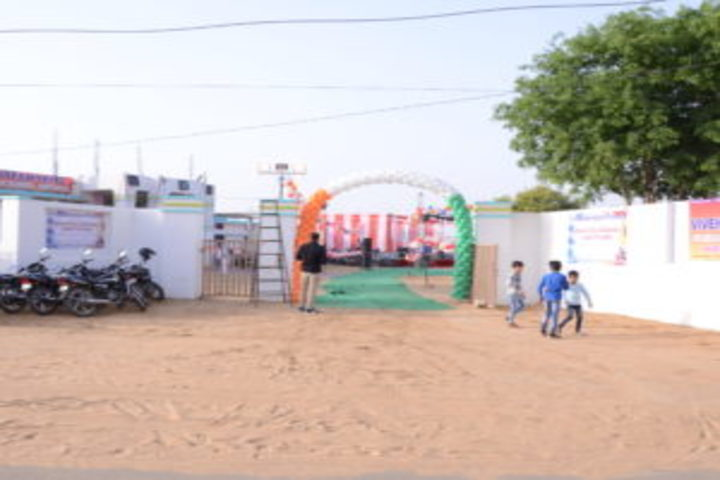 Viveknanad Public School-Republic Day