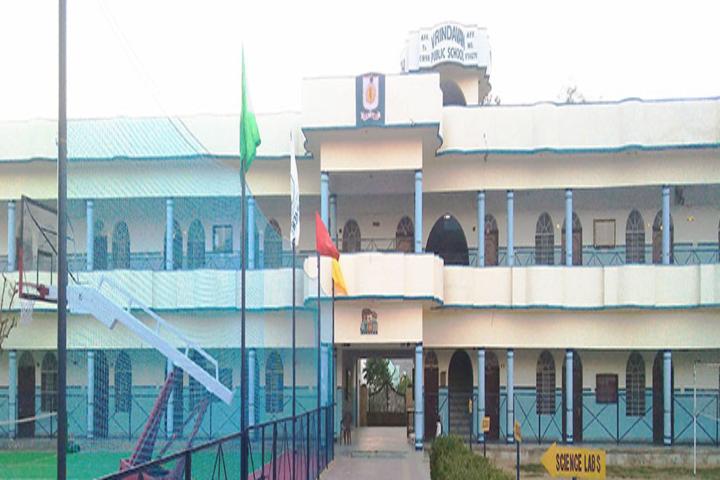 Vrindavan Public School-Campus