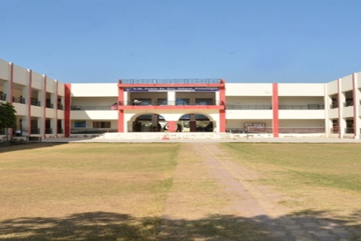 Vyapar Mandal Public School-Campus