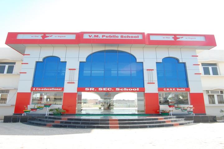 Vyapar Mandal Public School-School Building