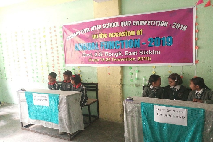 Government Secondary School-Quiz