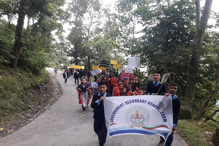 Government secondary school - rally
