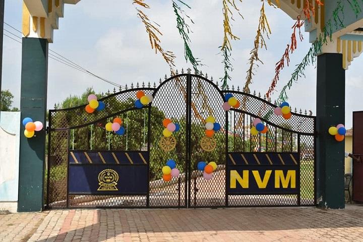 Nalanda Vidya Mandir-Campus Entrance