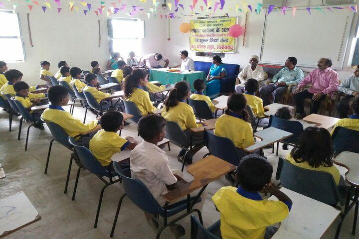 Nath Public School-Event
