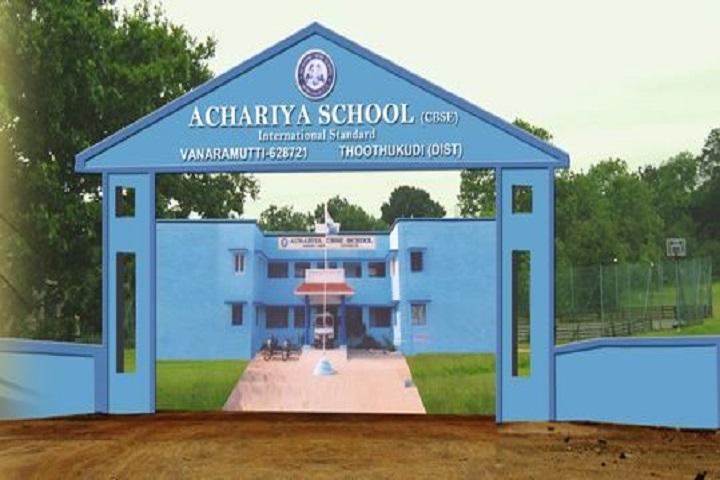 Achariya School-Campus