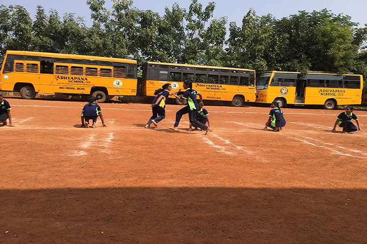 Adhyapana School-Sports