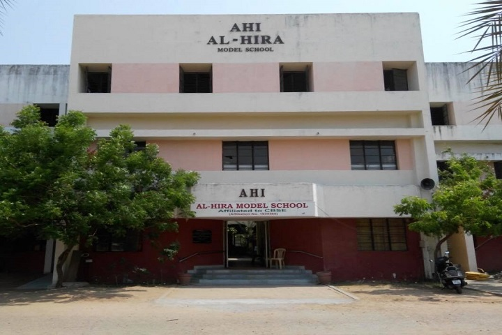 Al Hira Model School-Campus-View