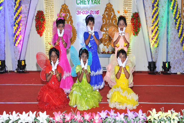 All India Modern School-Annual day