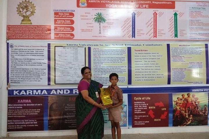Amrita Vidyalayam-Awards