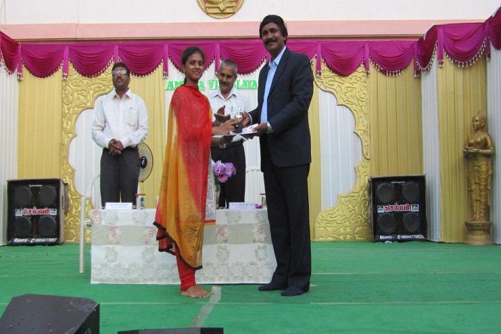 Amrita Vidyalayam-Achivement