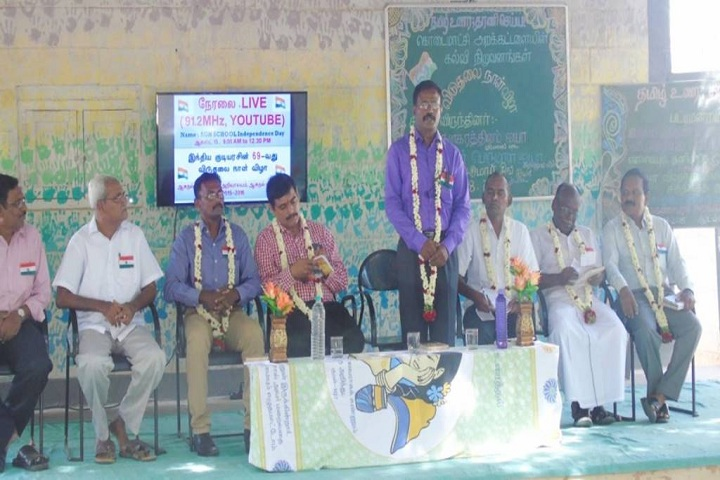 Appu Arivaalayem Secondary School-Meeting