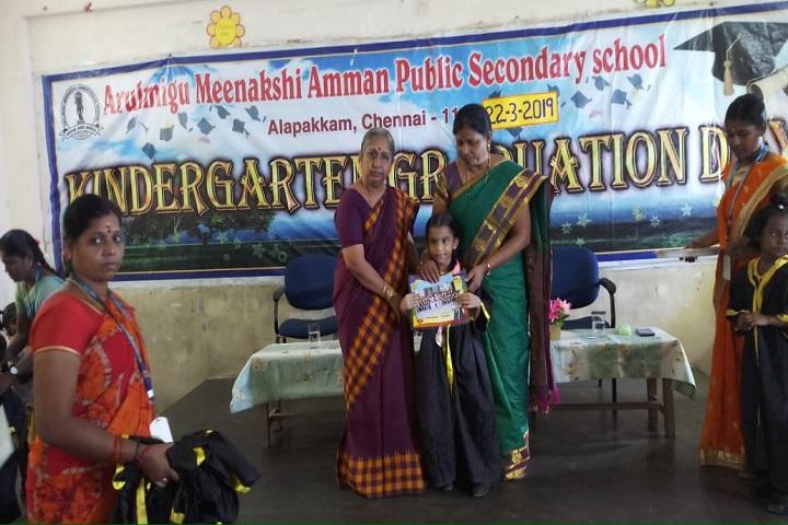 Arulmigu Meenakshi Amman Public School-KG Students Graduations Day