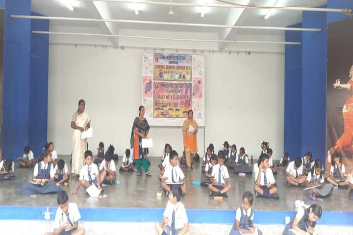Atomic Energy Central School-Drawing Competition