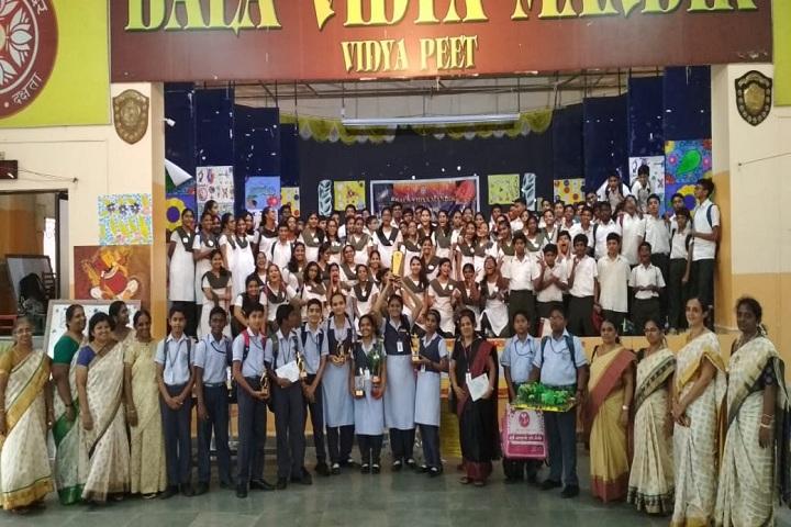 Bala Vidya Mandir Senior Secondary School-Science