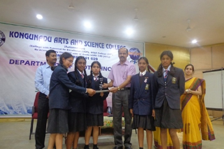 Breeks All India Secondary School-Achievement
