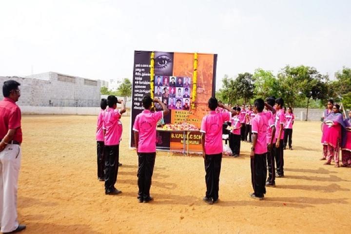 Brindhavan Vidhyalaya Public School-Tribute To Soldiers