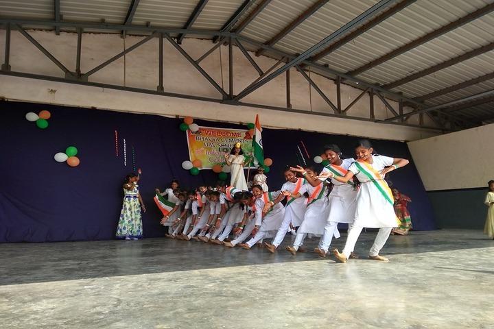 Bhavya Cements DAV SchoolDance