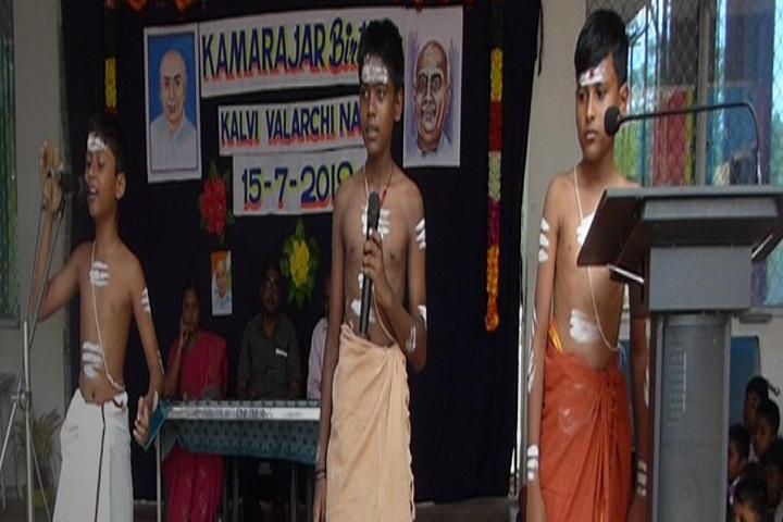 Chandra National School-Events
