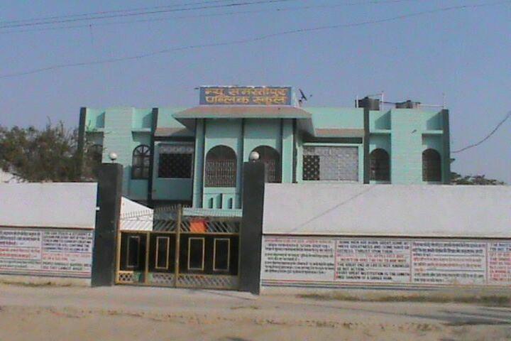 New Samastipur Public School-School Building
