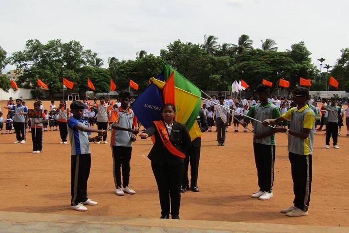 Chinmaya Vidyalaya-Activties