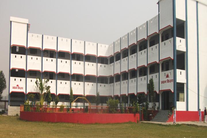 Nikhil Shyama D A V Public School-School Building