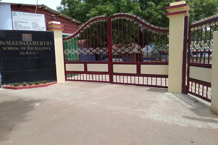 Dr M S U Murthy School Of Excellence-Campus-View gate