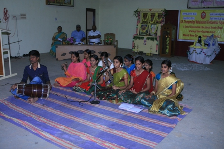 G R Thangamaligai Mahalakshmi Vivekananda Vidyalaya-Music