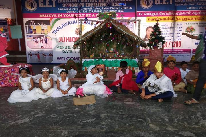 GET School of Excellence-Christmas Celebration