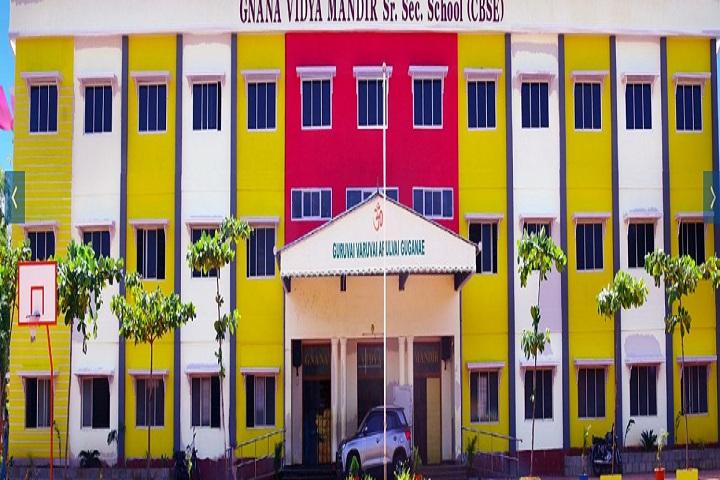 Gnana Vidya Mandir-Campus