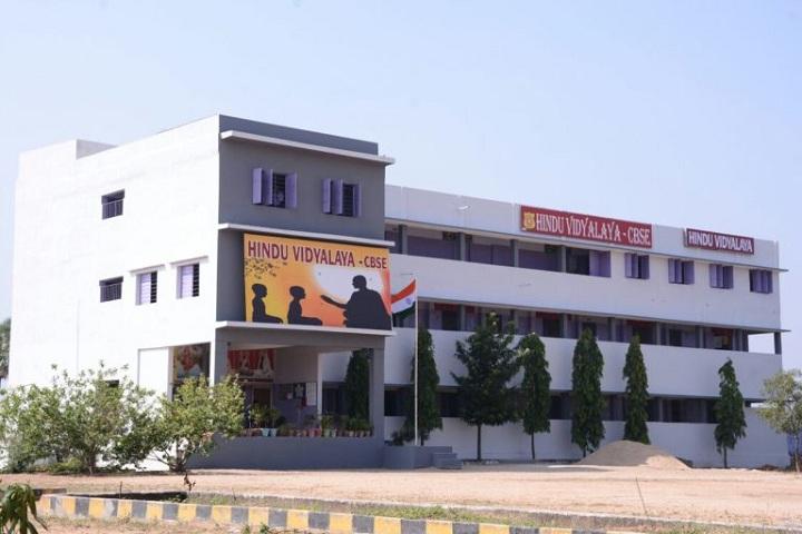 Hindu Vidyalaya-Campus
