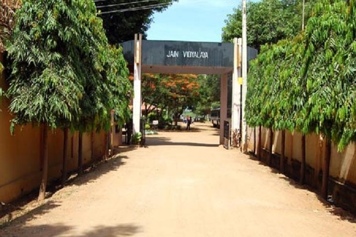 Jain Vidyalaya-Entrance