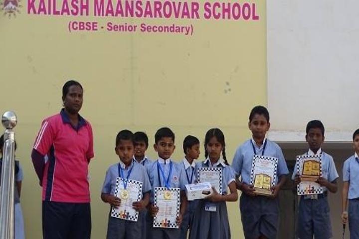 Campus of Kailash Maansarovar School