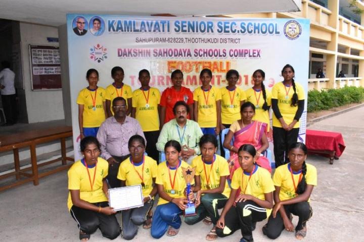 Kamalavathi Higher Secondary School-Dhaksin Sahothaya School complex Inter school Foot ball Tournament