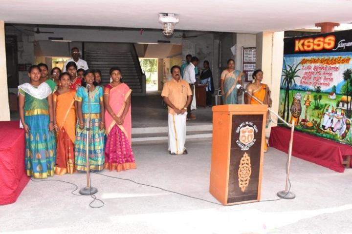 Kamalavathi Higher Secondary School-Pongal Celebration 2019